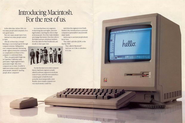 history of apple computer inc since its creation in 1976 Unlike most editing & proofreading services, we edit for everything: grammar, spelling, punctuation, idea flow, sentence structure, & more get started now.